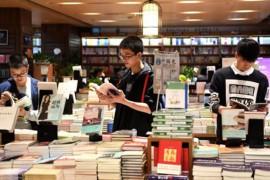 2018年亚马逊中国阅读报告:新的阅读选择