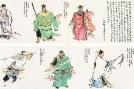 《水浒传》读书报告:李逵、武松、林冲人物分析
